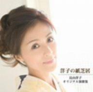 Yokono Kamishibai by Yoko Nagayama (2008-01-01)