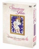 ストロベリー・パニック Special Limited Box 8 初回限定版