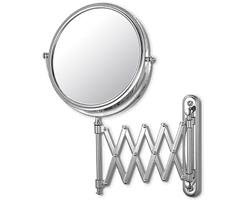 Mirror Image Wall Mirror With Chrome Frame, 7.75-Inch front-870680