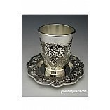 Silver plated grape design Kiddush cup with coaster 3.5 ""