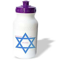 Florene Special Events - Bat Mitzvah Congratulations - Water Bottles