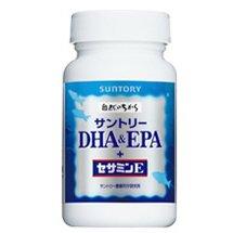 サントリー DHA&EPA+セサミンE 240粒