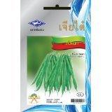bush-bean-10-seeds-seeds-1-package-from-chai-tai-thailand