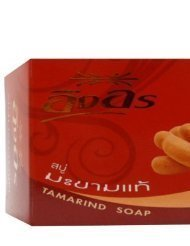 Ing-On Tamarind Soap Whitening Enriched Vitamin E Natural Herbal Net Wt 85 G (3.0 Oz) X 3 Bars