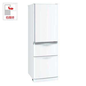三菱 370L 3ドア冷蔵庫(パールホワイト)MITSUBISHI MR-C37Y-W