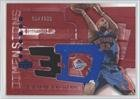 Richard Hamilton #952 999 Detroit Pistons (Basketball Card) 2003-04 Upper Deck Triple... by Upper+Deck+Triple+Dimensions
