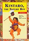 CLOSEOUT: Kintaro, The Nature Boy