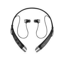 Click to buy LG HBS500 Bluetooth 4.1 Earphone Neckband Type Headset - From only $32