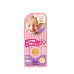 ベビーピンク BBプレストパウダー 02