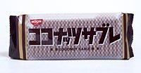 日清シスコ ココナッツサブレ 22枚