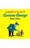 curious-george-takes-a-train-curious-george-8x8