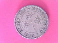 King George the Sixth Hong Kong 1950 10 cent coin - 1
