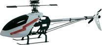 GAUI Electric helicopterKit (204399)