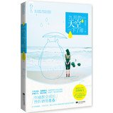 img - for The rain under the sky of September(Chinese Edition) book / textbook / text book