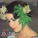 甘い予感 (MEG-CD)