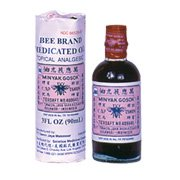 Отзывы Bee Brand - Minyak Gosok Medicated Oil (Topical Analgesic) (3 Fl. Oz. - 90 Ml.) (Genuine Solstice Product) - Bottle