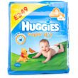 Huggies Super Dry Small Size 3 Pm 18'S