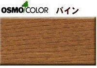 オスモカラーウッドワックス 375ml 3123 パイン色