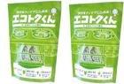 エコトクくん 魚焼きグリルの敷石 500cc 【2袋セット】