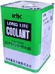 ロングライフクーラント95 緑18L(金属缶)JIS規格品濃度90%(品番55-184)古河薬品