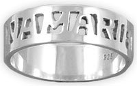 Personalized Silver Cut-Out Block Letter Any Name Ring