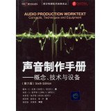 img - for Audio Production Worktext Concepts. Techniques and Equipment(Chinese Edition) book / textbook / text book