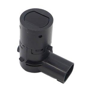 honchang-rear-pdc-backup-parking-sensor-fit-2004-2009-infiniti-qx56-nissan-quest-25994-5z000