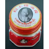 12g 6 tube White Siang Pure Balm Herbal Ointment Pains Massage Made in Thailand