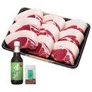 焼き肉用「ぼたん肉(猪肉」)600gセット(スライス済)