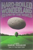 img - for The Hard-boiled Wonderland and the End of the World book / textbook / text book