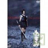 Azumi : The Movie (Japan Release)