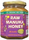 Raw Manuka Honey (Active 15+)  12 oz, Paste