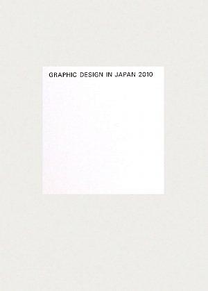 GRAPHIC DESIGN IN JAPAN 2010