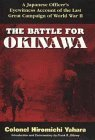 img - for The Battle for Okinawa by Colonel Hiromichi Yahara (1995-07-14) book / textbook / text book