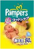 パンパース コットンケア スーパージャンボ 新生児 80枚×4(320枚)