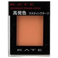 ケイト プレストチークカラー OR-1