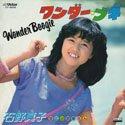 ワンダー・ブギ (MEG-CD)