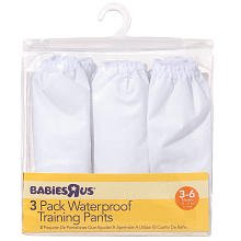 Babies R Us Vinyl Pants - 6M - 3PK - Neutral