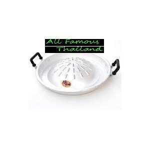"""Aluminum Thai Lao Korean Style BBQ Grill Topper 12"""" Product Of Thailand"""