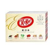 Japanese Kit Kat- Japan-limite Japan East Chocolate Box 5.2oz (12 Mini Bar)