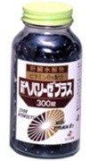 新ヘパリーゼプラス 300錠  (第3類医薬品)