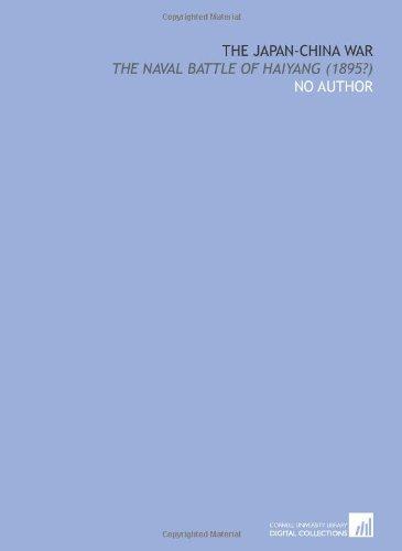 The Japan-China War: The Naval Battle of Haiyang (1895?)