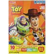 Kellogs Toy Story Fruit Snacks: Buzz Lightyear and Woody: 10 Pouches Per Box (Pack of 3)