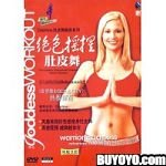 The Goddess Workout with Dolphina Warrior Goddess (China Version)