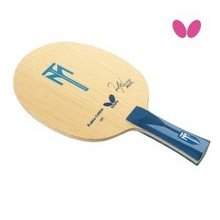 IMO Boll ALC 35861 Table Tennis Blades Table Tennis Racket (Long or Short Handle)