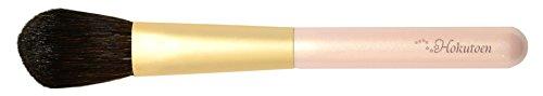 北斗園 熊野化粧筆 チークブラシ HBSー3ーP 熊野筆