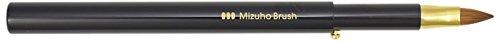 熊野筆 Mizuho Brush スライド式リップブラシ丸平 黒