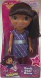 Exclusive Dora Rocks! RockStar Dora Doll