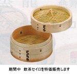 杉製 ミニ中華セイロ 15cm 身