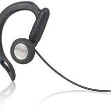 2-Way Radio Hands-Free Headset